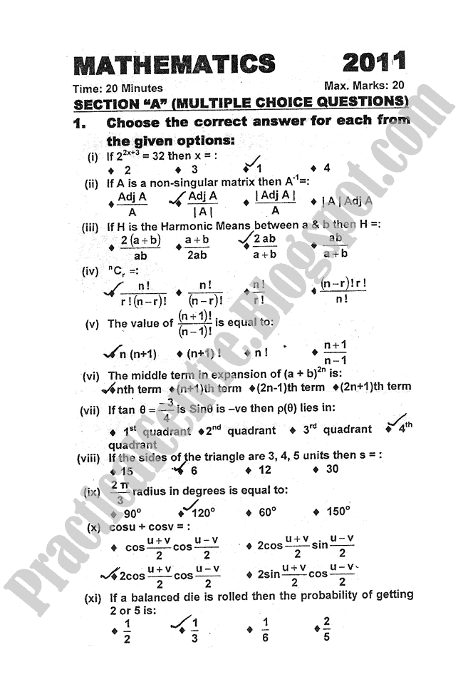 Mathematics-2011-five-year-paper-class-XI