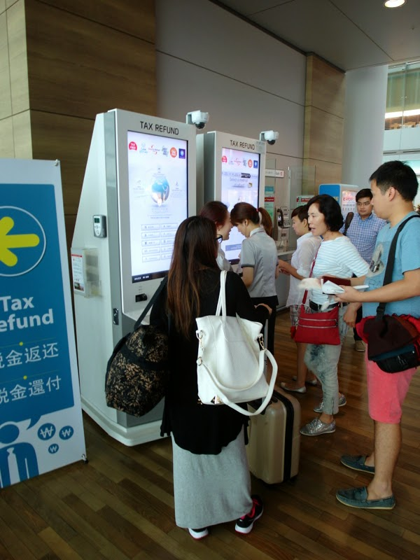 Seoul Tax Refund Airport