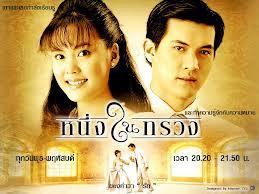 Hình Ảnh Diễn Viên Phim Chuyện Tình Vượt Thời Gian Thái Lan