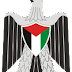 Political View on Cardinal Issue of Palestine