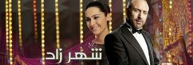 """Geo Kahani drama """"Sheharzaad"""""""