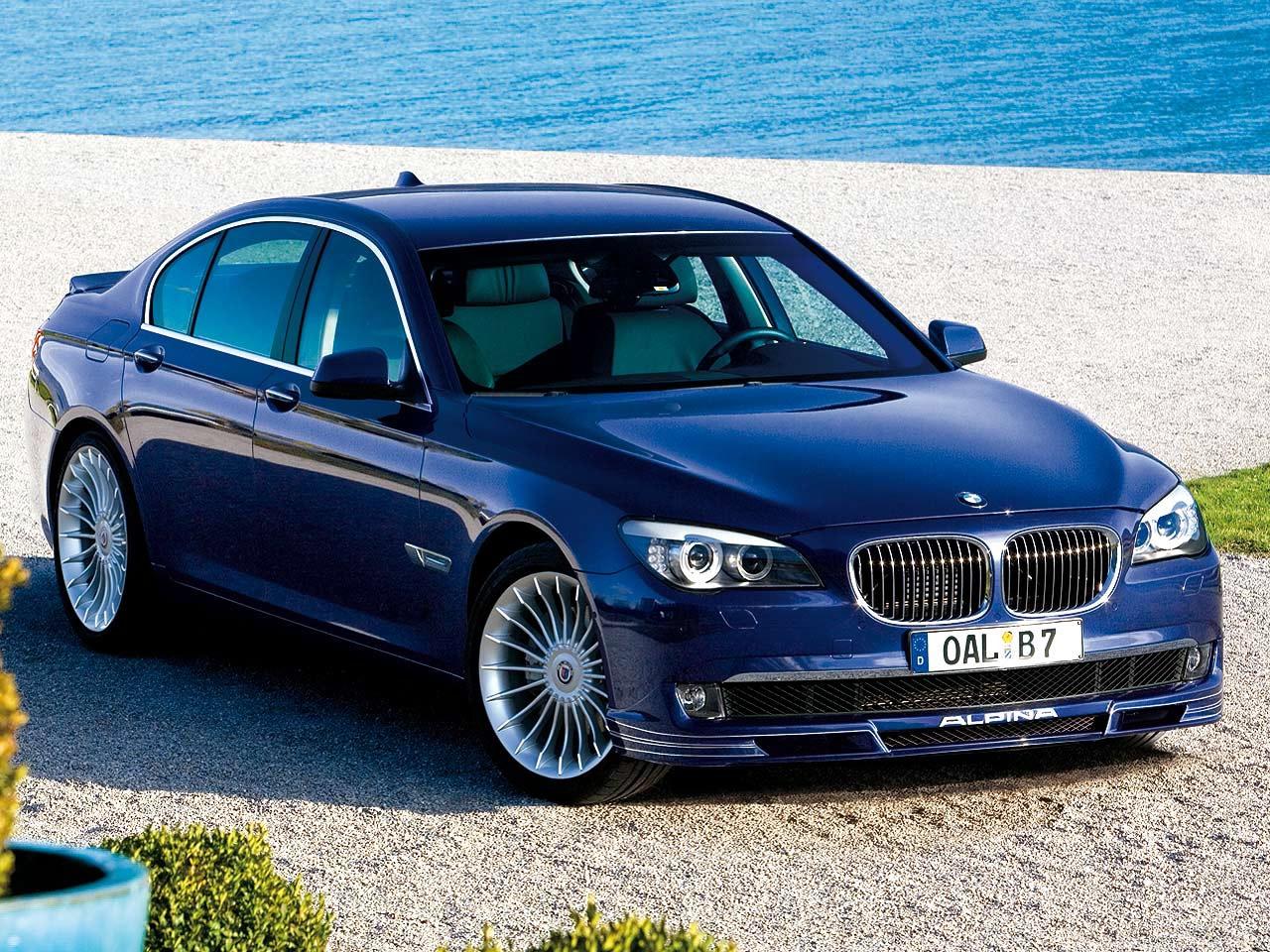 Car Automobile World April 2012