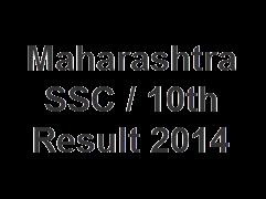 Maharashtra SSC Result 2014