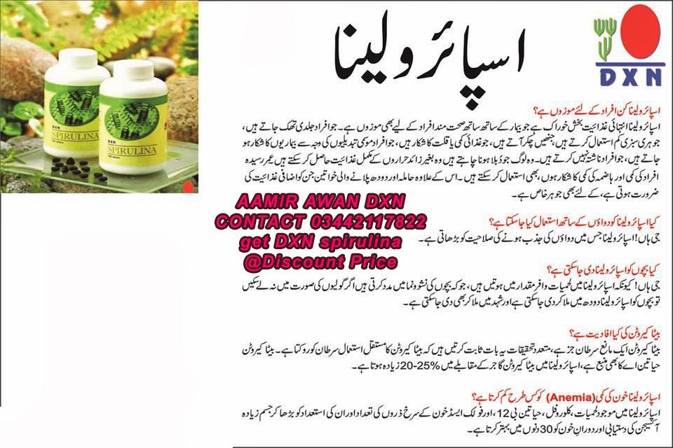 low t natural remedies