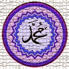 Nabi dan Rasul Ulul Azmi