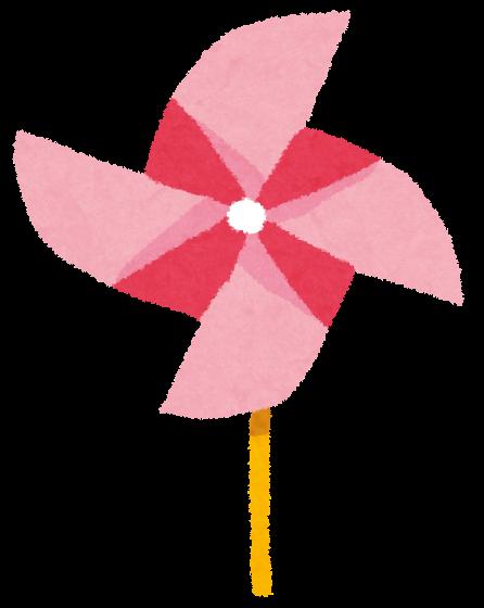 簡単 折り紙:折り紙 かざぐるま-divulgando.net