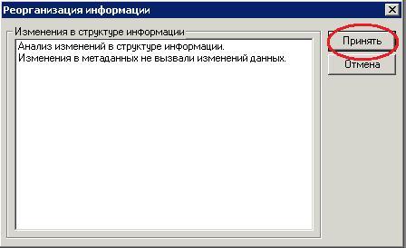 1 С 7.7 : Кто писал свой нумератор / 1 С / Sql.ru