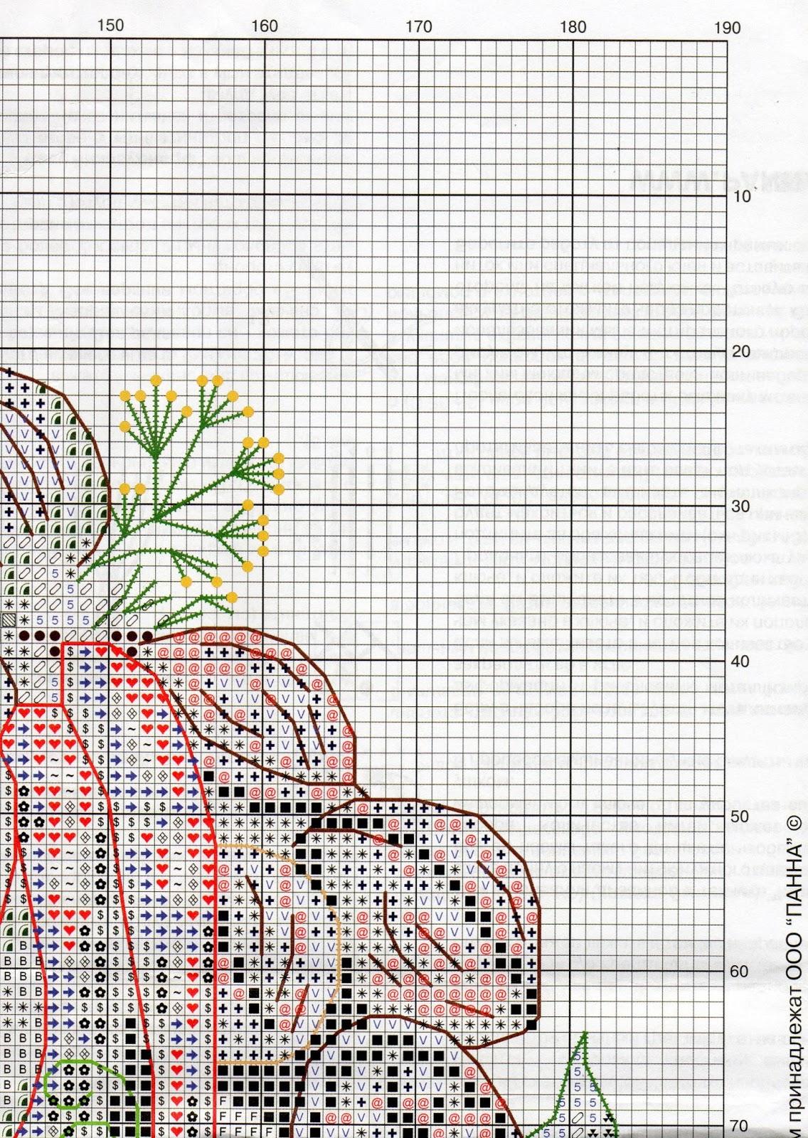 Изготовление журавля из бумаги своими руками 10