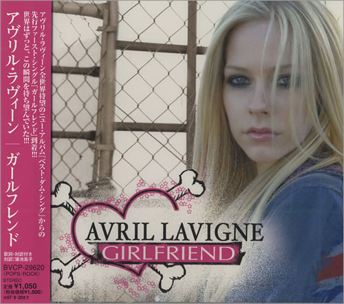 Avril-Lavigne-Girlfriend-album-cover-lyrics