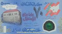http://worldpolymernotes.blogspot.com/2013/12/lebanon-50000-livre-2013-independence.html