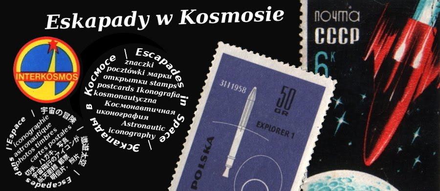 ikonografia kosmonautyczna i astronautyczna