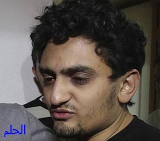 وائل غنيم: أصبح خبر مصرع شخص عاديا وكأننا في حرب أهلية