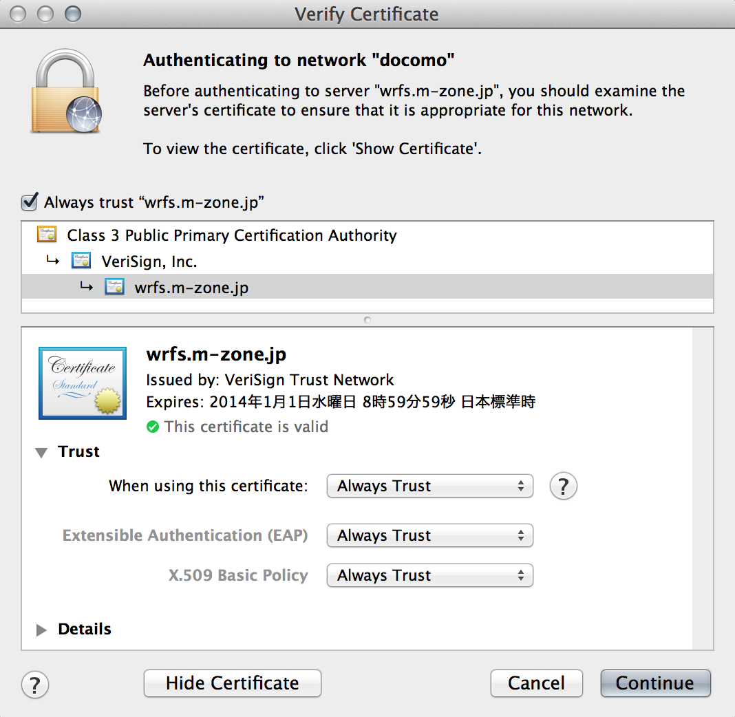 how to get x509 certificate from qlikview