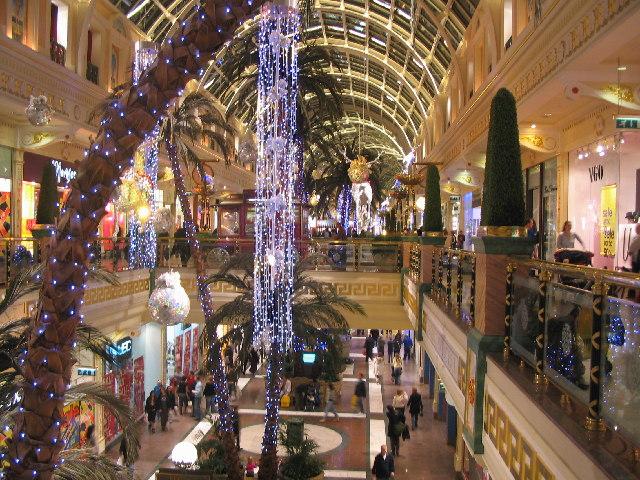 Shoppig Mall