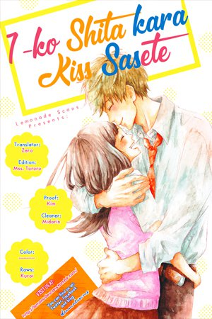 1-ko Shita kara, Kiss Sasete. Manga