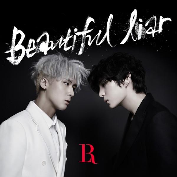 Letras del K-Pop en Español - Magazine cover