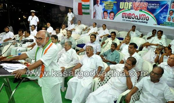 Kasaragod, UDF Northern Region Jadha ends, K.P.A. Majeed, Cherkkala, UDF, Muslim League.