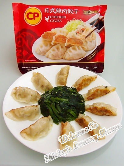 cp chicken gyoza dumplings