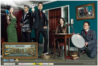 Download K-Drama The King of Dramas Episode 17