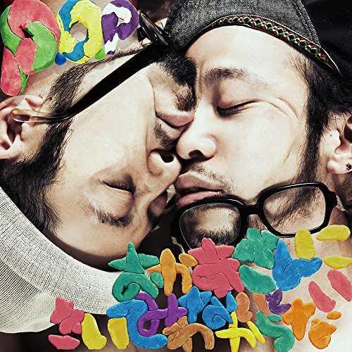 [Album] P.O.P – おかあさんにきいてみないとわからない (2015.12.02/MP3/RAR)