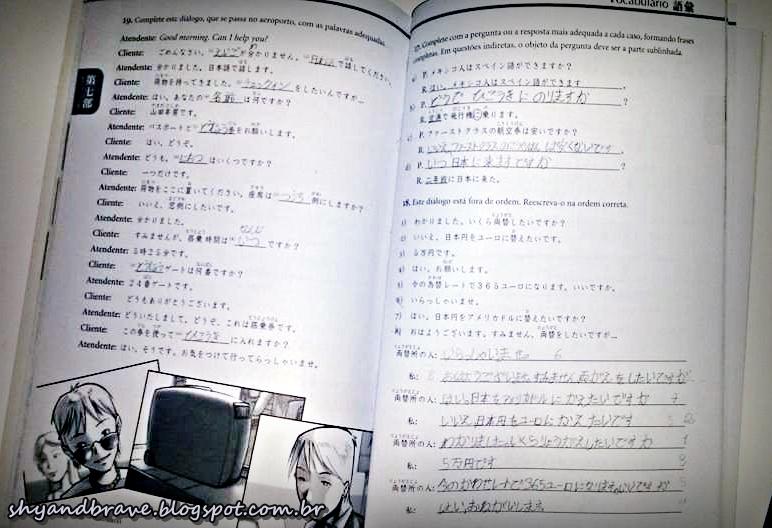 minna no nihongo chukyu 1 pdf download