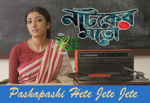 Pashapashi Hete Jete Jete from Natoker Moto Movie