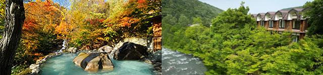 奧入瀨溪流飯店 Hoshino Resort Oirase Keiryu Hotel