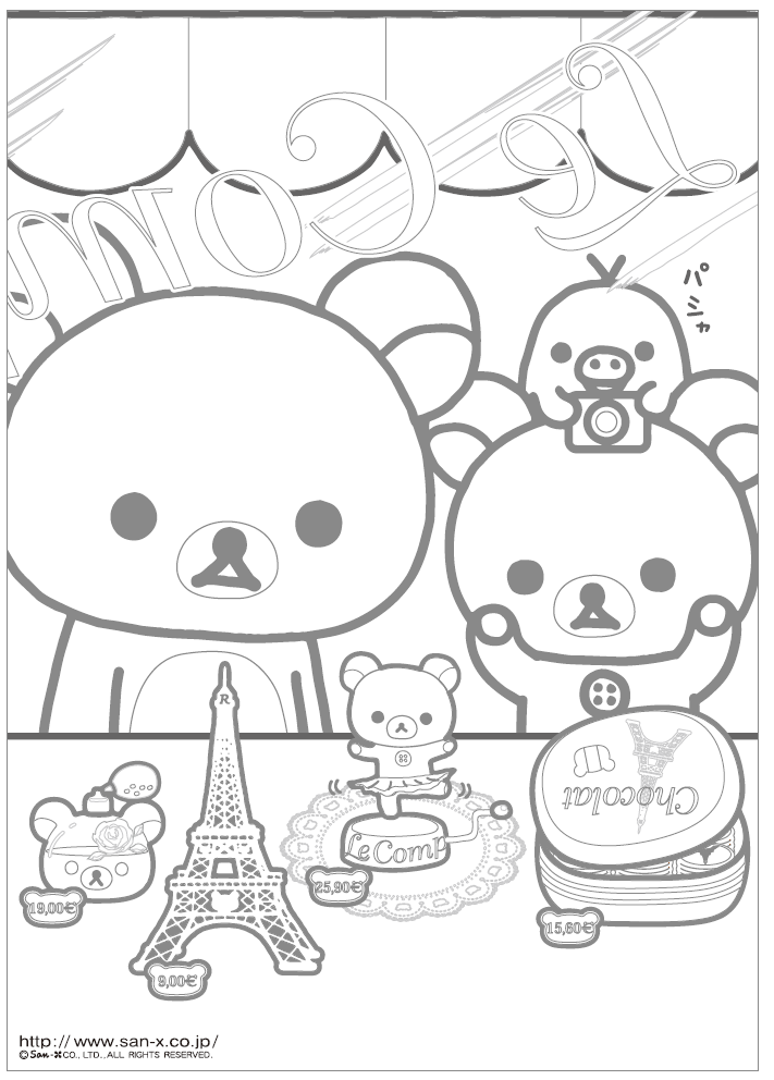rilakkuma coloring pages