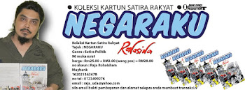 NEGARAKU - Ronasina