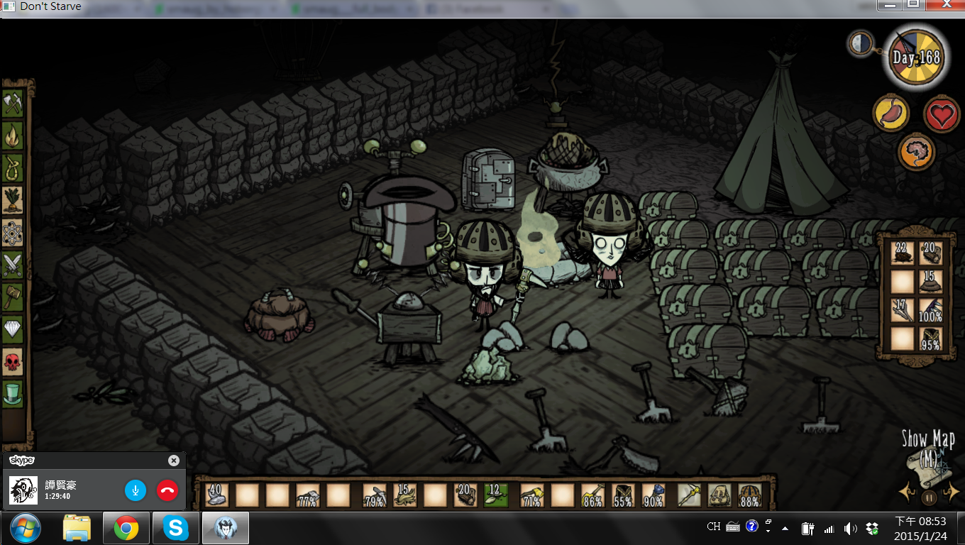 how to make a bed in don t starve