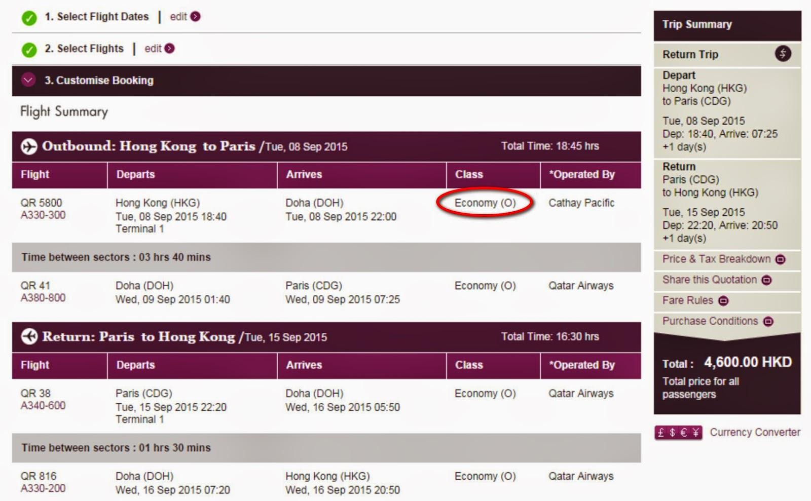 Qatar Airways香港往返巴黎 HK$4610