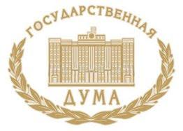 Депутаты Государственной Думы ЮВАО