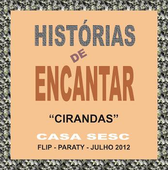 CIRANDAS (vídeo)