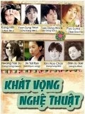 Khát Vọng Nghệ Thuật|| Kwangki