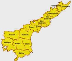 PRTU  -  Andhra Pradesh