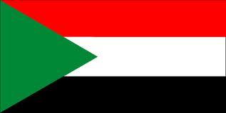 Του νοτίου σουδάν, της 54ης χώρας της