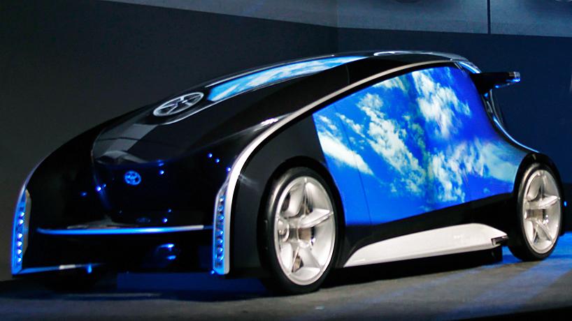 Toyota Fun Vii Concept Car Auto Car