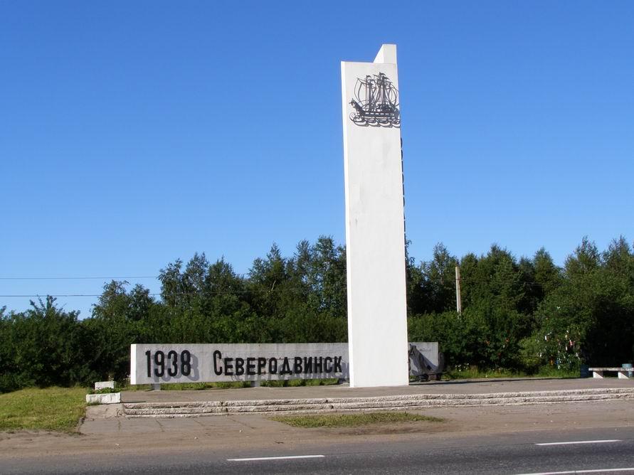 Шлюхи в городе архангельск 8 фотография