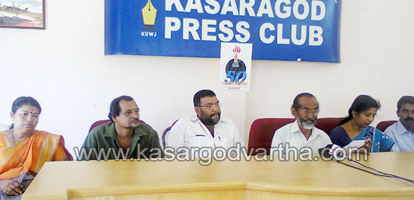 Press Meet, Endosulfan, Municipal Conference Hall, Inauguration, Kasaragod, Kerala, Kerala News, International News, National News.