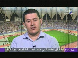 عفيفي في صدى الرياضة - كارثة الأهلي ومكالمة حسن حمدي 22-1-2016