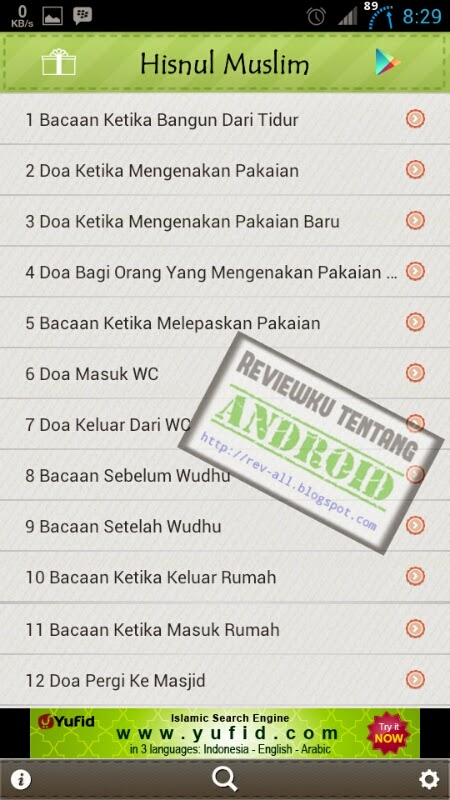 Tampilan utama aplikasi HISNUL MUSLIM - kumpulan doa-doa + teks terjemah dan audio untuk android (rev-all.blogspot.com)