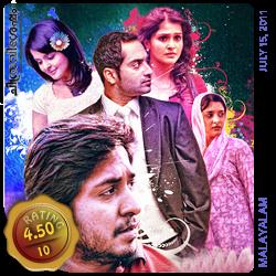Chaappa Kurish: A film by Sameer Thahir starring Vineeth Sreenivasan, Fahad Fazil, Ramya Nambeesan, Niveditha Thomas, Roma Asrani etc.