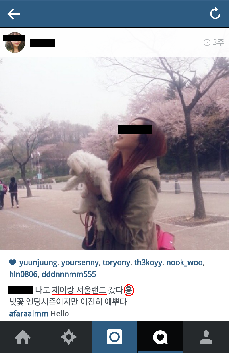 wooyoung dating scandal in 2014