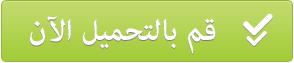 اعلانات التوظيف 1 مارس 2015