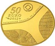 Abou Simbel Gold Coin