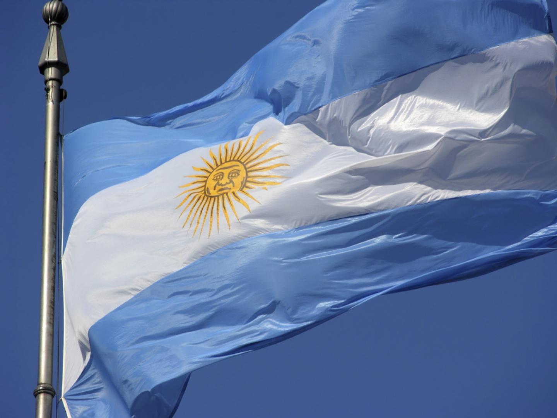república argentina,el origen de su nombre
