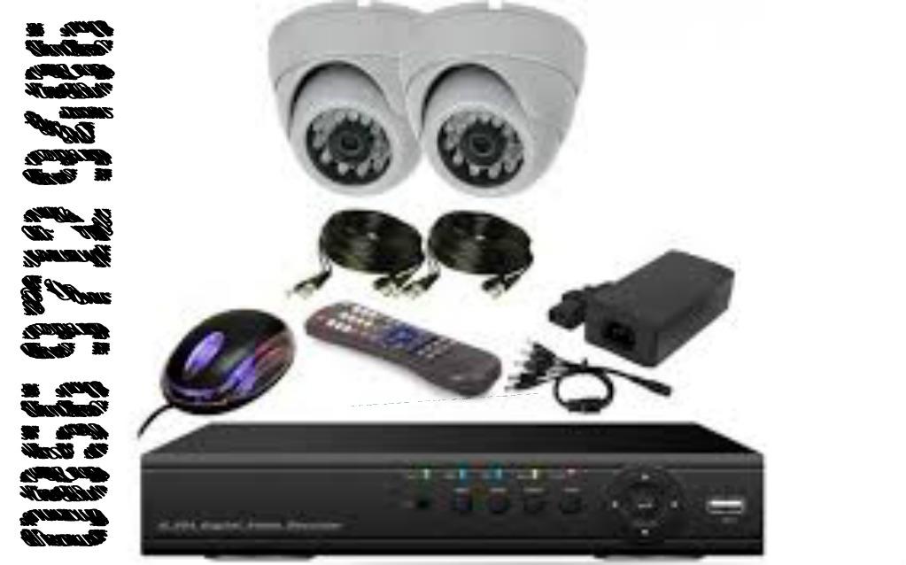2 Camera Cctv