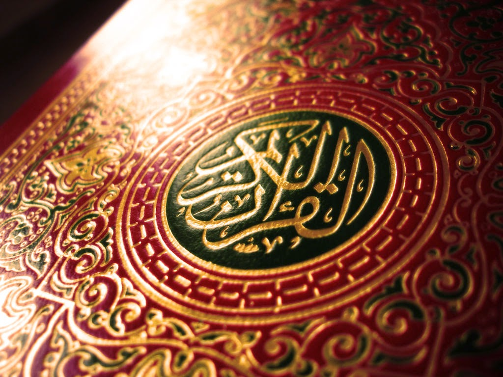 Rahasia Kecepatan Menghafal Al Qur'an