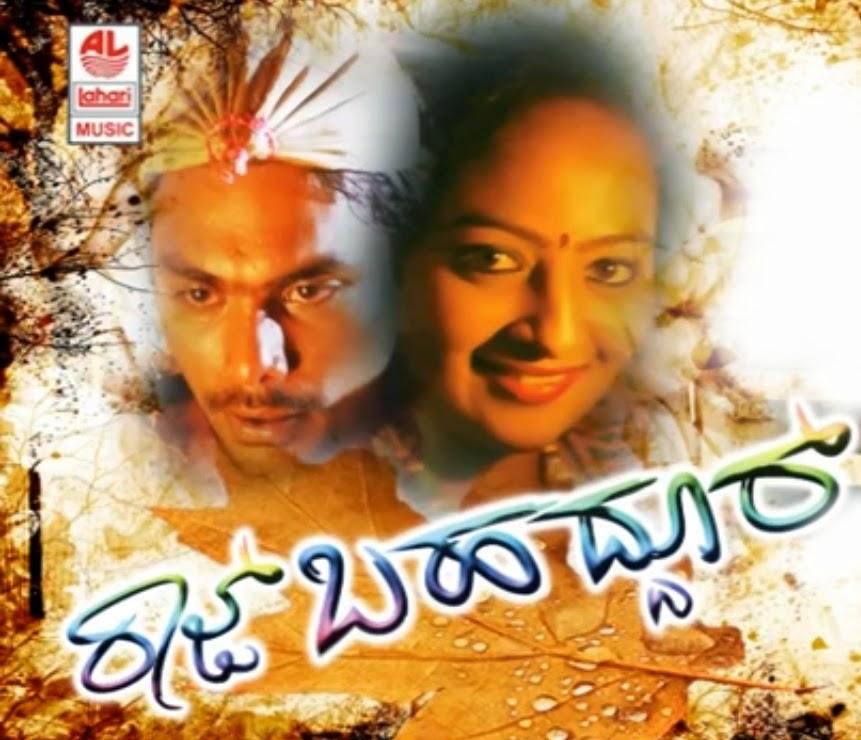 Raj Bahadhur Trailer Raj Bahadhur Kannada Movie Making