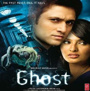 Ghost 2012 - Past Never Dies It Kills